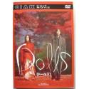Dvd Dolls - ed. Ciak cult di Takeshi Kitano 2002 Usato