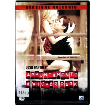 Dvd Il Presidio - Scena di un crimine di Peter Hyams 1988 Usato