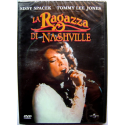 Dvd La Ragazza di Nashville con Sissy Spacek 1980 Usato