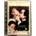 Dvd L'Età dell'innocenza - Super jewel box di Martin Scorsese 1993 Usato