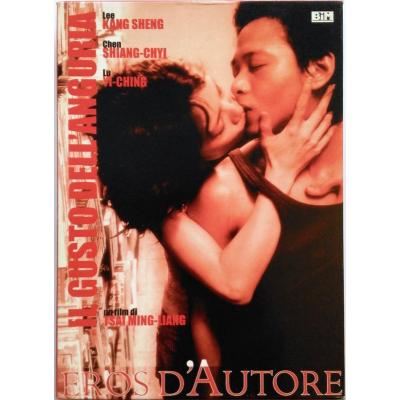 Dvd Il Gusto dell'anguria - ed. Slipcase di Ming-liang Tsai 2005 Usato