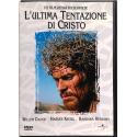 Dvd L'Ultima tentazione di Cristo di Martin Scorsese 1988 Usato