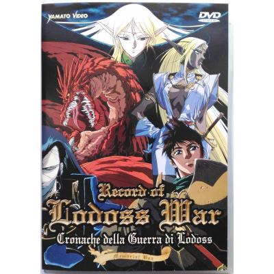 Dvd Record of Lodoss War - Cronache della guerra - Memorial box 2 dischi