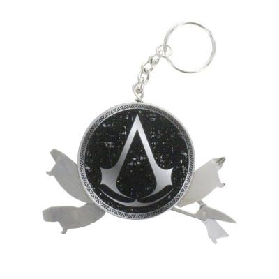 Marvel Avengers Captain America Shield Multi Tool Keychain Paladone