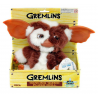 Peluche Gizmo Gremlins Mogway dancing plush doll with sounds 20cm by Neca