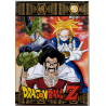 Dvd Dragon Ball Z - Box 09 (cofanetto 5 dischi) Yamato video Usato