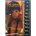 Dvd The Grudge - Ju-on Rancore - Collector's edition 2 dischi 2003 Usato