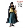 Statua Lupin The Third Banpresto Part 5 X Creator Goemon Ishikawa