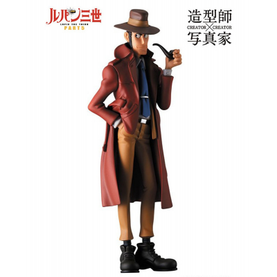 Statua Lupin The Third Banpresto Part 5 X Creator Inspector Zenigata