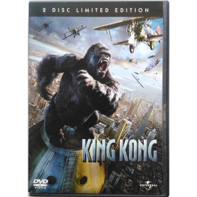 Dvd King Kong - ed. speciale Steelbook 2 dischi di Peter Jackson 2005