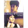 Dvd La fornaia di Monceau + La carriera di Suzanne