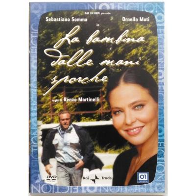 Dvd La Bambina dalle mani sporche - 2 dischi