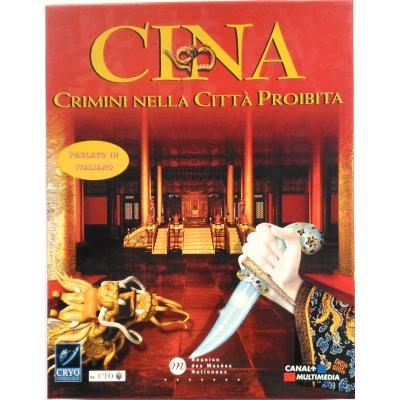 Gioco Pc Cina - Crimini nella Città Proibita