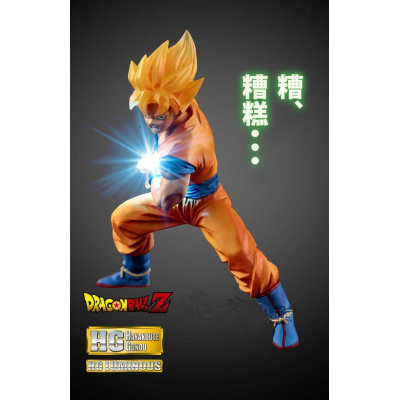 Statua Dragon Ball Z Super Saiyan Goku HG with Led Bandai