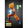 Statua Dragon Ball Z Super Saiyan Goku HG with Led light 12cm Premium Bandai