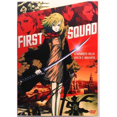 Dvd First Squad