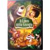 Dvd Il Libro della giungla - Ed. Speciale 2 dischi 40° anniversario